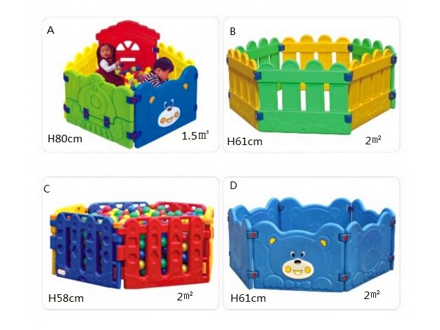 2 in 1 Kids Small Ball Pit or Safety Fence