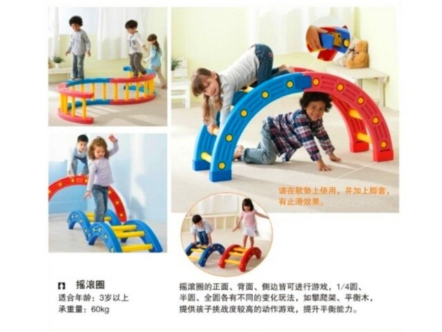 Multi-purpose Arch Bridge Sensory Toys for Kids