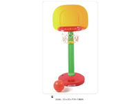 Kids Small Basketable Stand