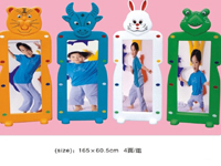 Animal Distortion Mirror for Kids
